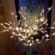 Arbre lumineux Led fibre optique 1 mètre